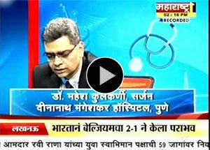 Dr. Mahesh Kulkarni- Maharashtra 1 Special 19 Dec 2016