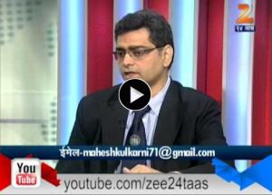 Dr Mahesh Kulkarni  Hitgujj Joint Surgery